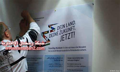 كيف تؤثر الإغلاقات الشاملة المتكررة على اندماج المهاجرين في النمسا؟