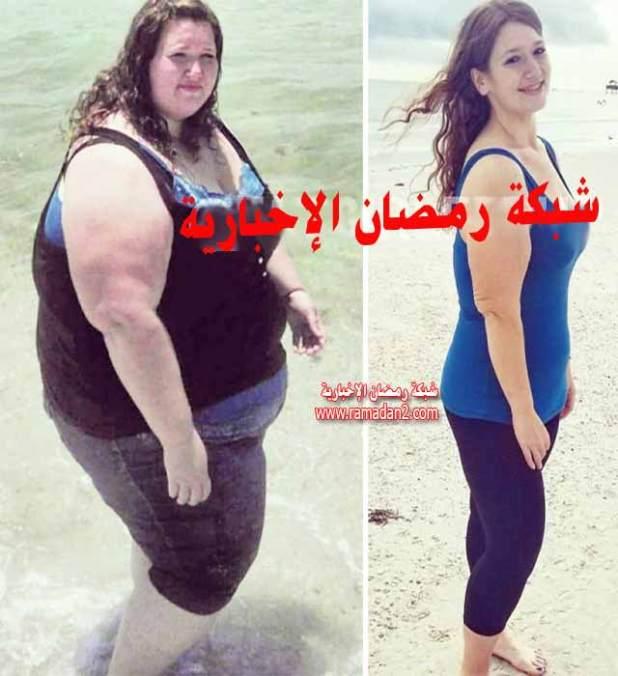 incredible-couple-weight1