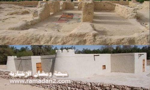 Erste-Moschee-In-Islam