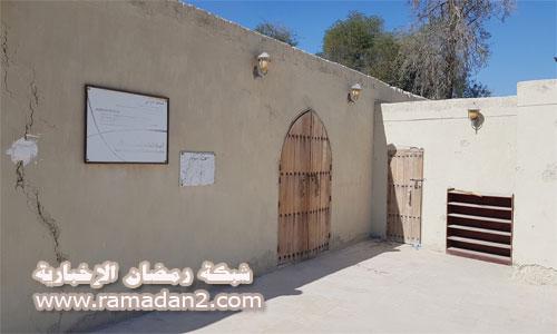 Erste-Moschee-In-Islam5