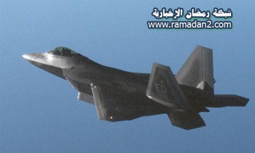 Flay-F-22-USA4