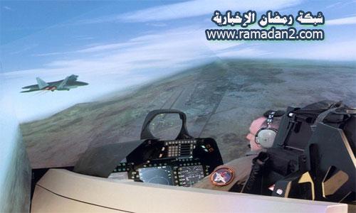 Flay-F-22-USA6