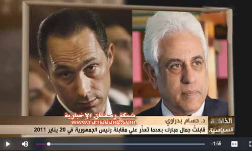 Hussam-Gamal-Mobarak3456