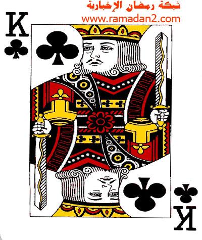 Papier-Spielen5-(2)