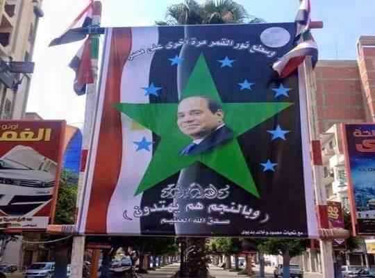 Sisi-Wahl-Werbung1234w23