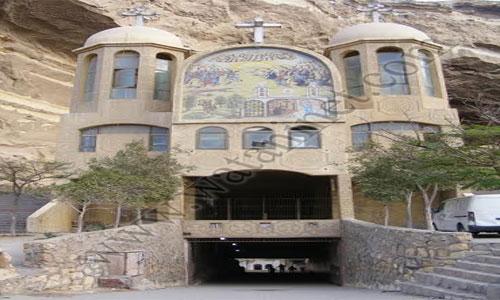 Gabal-Almkatam