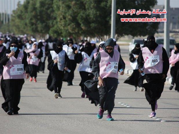 Fraun-Marathon-Soudia-Arabi