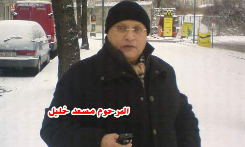 Mossa3ad-Kalil