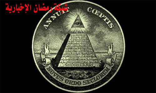 Piramides-Fest2