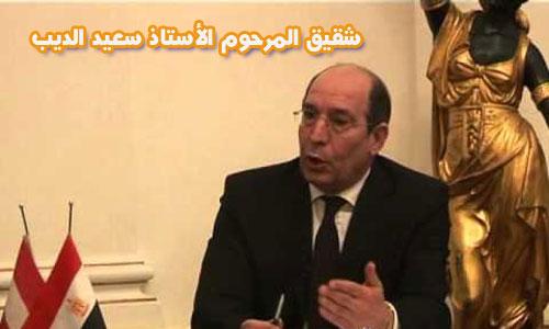 Saied-AL_Dieb