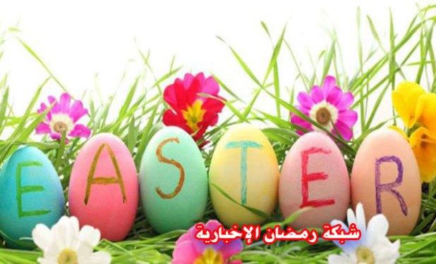 Sham-AL-Nasiem5