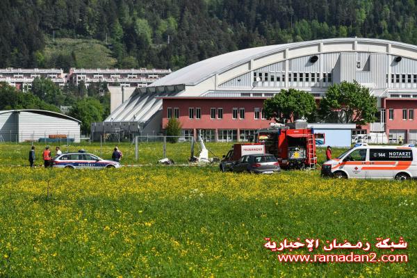Flugzeugabsturz-Innsbruck-3