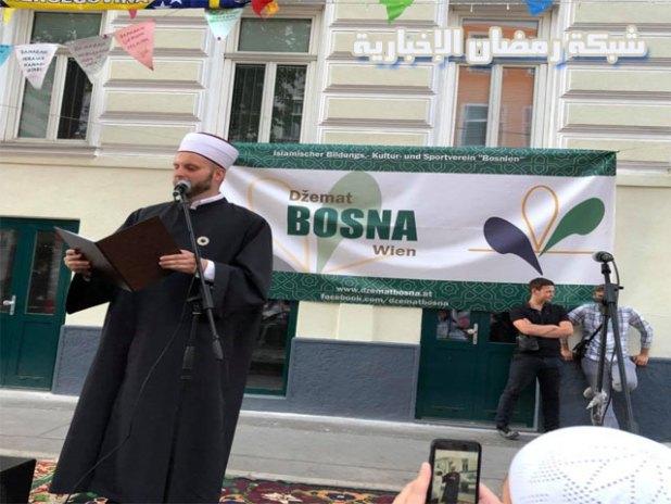 Bosnischen-Iftar-3