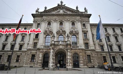Deutschland-Gerichtshof