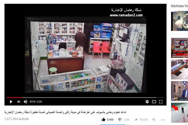 Ramadan-Web-Youtube
