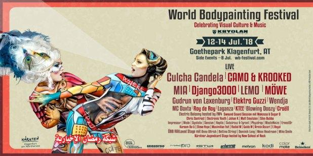 Bodypaing-Festival-1