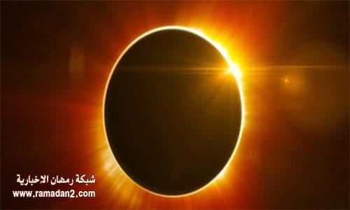 Sonne-Untergang