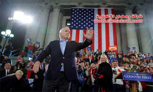 John-McCain-Tot