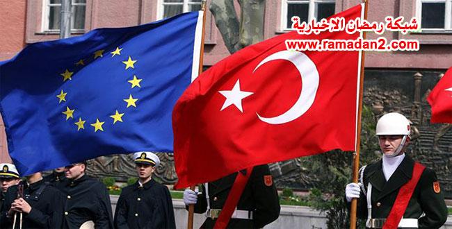 وزراء خارجية النمسا وتركيا يبحثون الأزمة الحالية بين أنقرة والإتحاد الأوروبي