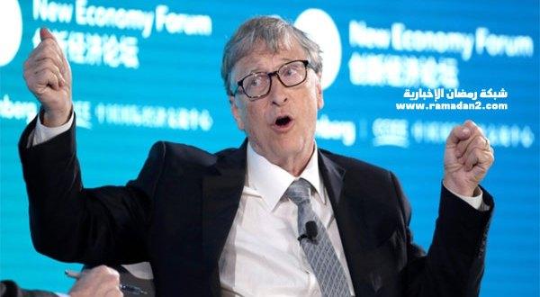 بيل غيتس يحذر من الاقتداء بإيلون ماسك: لا تملكون ما يملك من أموال للاستثمار في بيتكوين