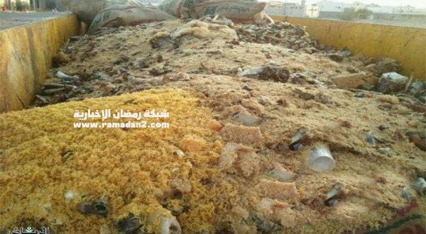 تقرير – أكثر من 900 مليون طن من الطعام ترمى في النفايات سنويا