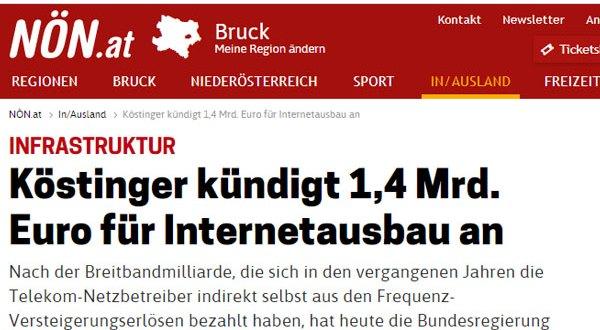 خطة حكومة النمسا لزيادة سرعة الإنترنت إلى جيجا بيت/ثانية خلال الأشهر القادمة
