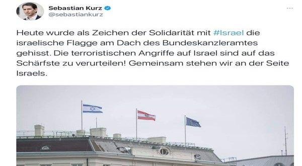 """مبنى رئاسة الوزراء النمساوية ترفع علم """"إسرائيل"""" على مقرها.. وتركيا ترد"""