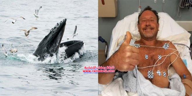 صياد أمريكي عائد من الموت.. ابتلعه الحوت الأحدب ثم بصقه يروي ما حدث