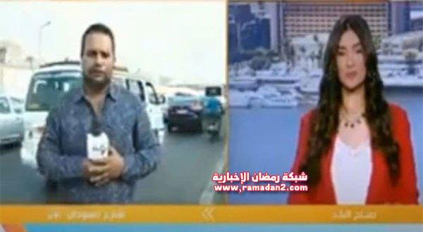 بالفيديو.. مذيع قناة صدى البلد يتعرض لحادث سير على الهواء مباشرة