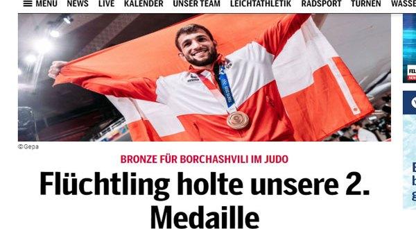 أولمبياد طوكيو – لأجىء شيشانى يتنزع ميدالية برونزية للنمسا