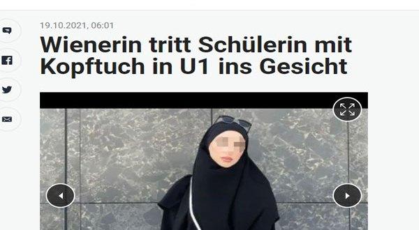 فيينا – اعتداء عنصري جديد على شابة محجبة بمحطة مترو أنفاق رقم 1 ليوبولداو