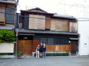 Our Kyoto house.