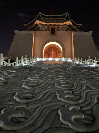 Chang Kai Shek Memorial.
