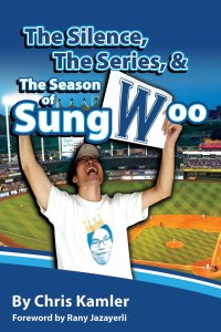 Sungwoo Book Cover Front Final