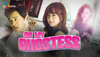 Drama Review: Let's Fight Ghost | Ramblings On Readings
