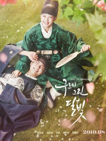 Drama Review: Moonlight Drawn By Clouds | Ramblings On Readings