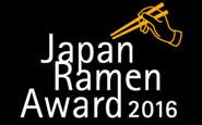 Japan Ramen Award 2016