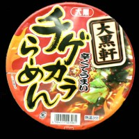 ramen rating: daikoku chigekara