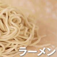 start the new year right, with ramen!