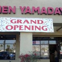 ramen rating: ramen yamadaya - costa mesa, ca