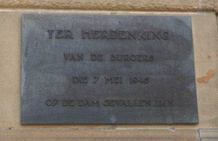 Figure 4 The current memorial of the victims of the shooting on De Groote Club building by Gaia Rietveld (Remembering Disaster)