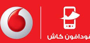 الاشتراك في خدمة مكة لايف فودافون والغائها رمسة عرب