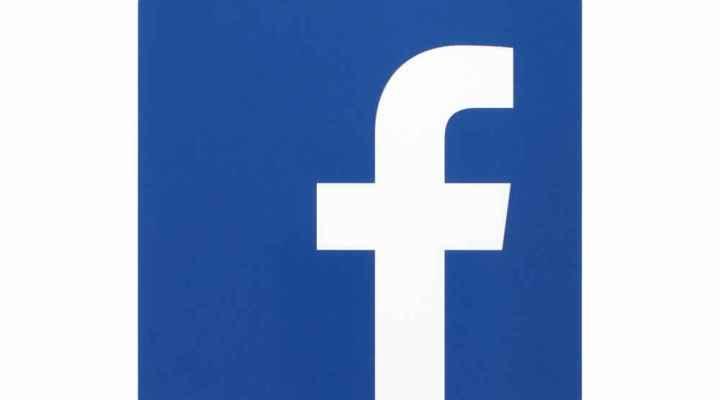 الفصل الأول : كورس الربح من جروب الفيس بوك – رأس مال صفر دولار