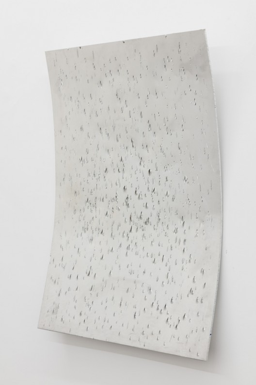Angry Raindrops 愤怒雨点, SU Chang 苏畅, 2015.