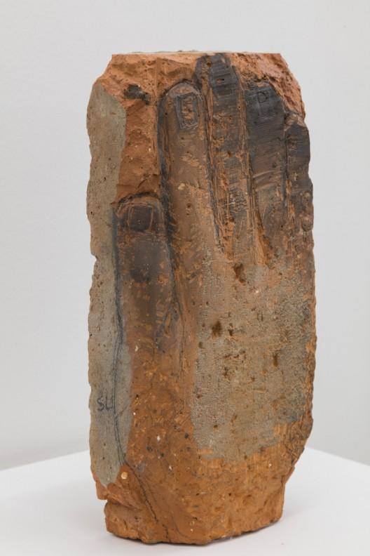 No 不, SU Chang 苏畅, 2015. Brick 砖, 24 x 12 x 5 cm