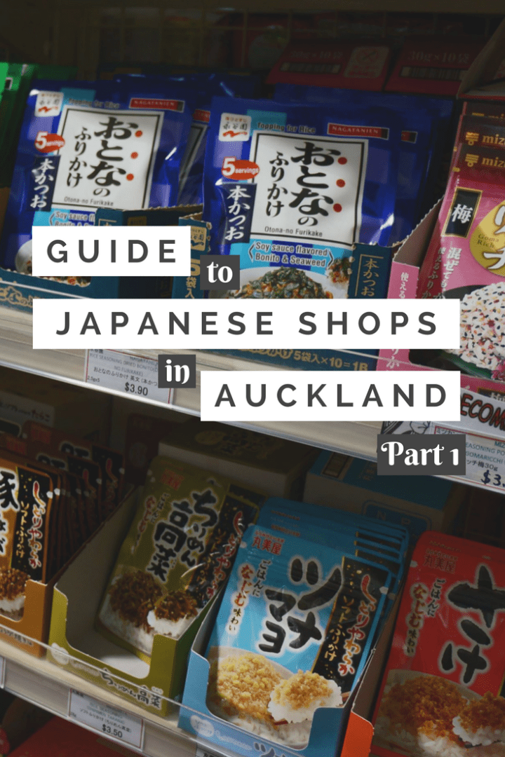 Japanese Shops in Auckland