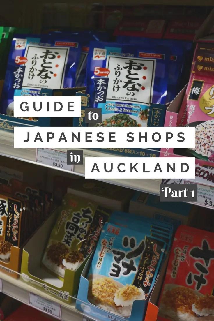 [:en]Guide to Japanese Shops in Auckland - Part 1[:pt]Guia de Lojas Japonesas em Auckland - Parte 1[:]