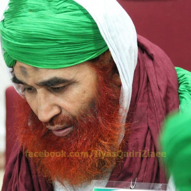 Muhammad Ilyas Qadri Attari
