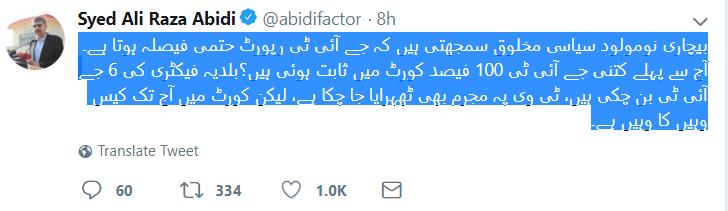 Syed Ali Raza Abidi tweet