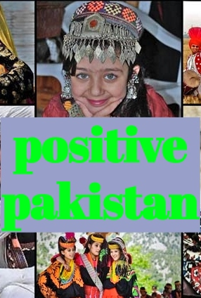 pakistan incredible facts and information 2019